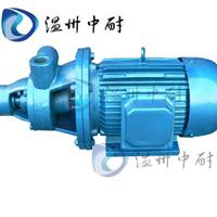供应1W系列单级漩涡泵
