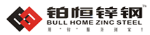 湖南铂恒新型材料有限公司