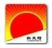 石家庄红太阳装饰有限公司