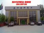北京美丰粤华泵业有限公司