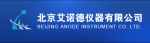 北京艾诺德仪器有限公司