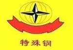 上海沪岩金属材料有限公司