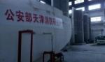 济南聚氨酯喷涂有限公司