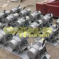 供应功率0.4KW防闭塞装置ZFB-6仓壁振动器