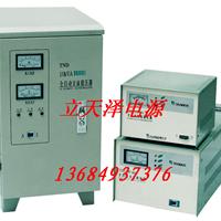 供应SMT专用稳压器