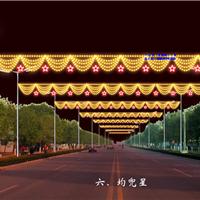 供应LED过街灯,路灯杆亮化工程灯