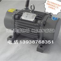 供应380V振动电机YZO-1.5-2振动电机生产商