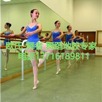 供应舞蹈地胶价格 舞蹈教室地胶厂家