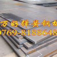 供应高韧性弹簧钢,60CrMo3-1弹簧钢