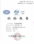 发电电焊机质量检测