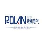 温州荣朗电气有限公司