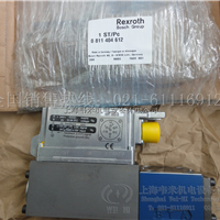 DBDS10-P-1X/200力士乐溢流阀
