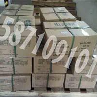 赤峰市水阻柜专用电解粉厂家销售网点