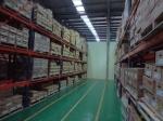 广州雷研精密传动设备有限公司