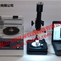 切割研磨一体式端子截面分析仪 FM-Section3
