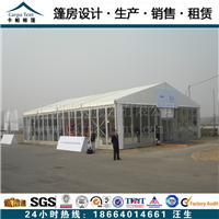 供应广东铝合金篷房生产厂家