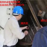 北京冷凝器管道疏通防爆高压清洗设备