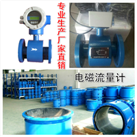供应广西南宁98%浓硫酸电磁流量计价格