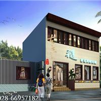 彩莲海鲜火锅店