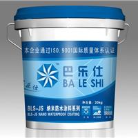 供应K11高柔韧型防水涂料 批发代理