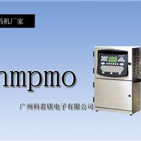 广州科若镁电子有限公司