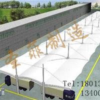 淮安车棚-膜结构车棚|十年成就高品质