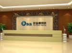 深圳市欧迪曼照明有限公司