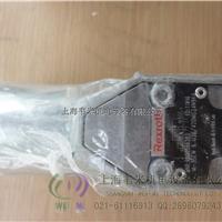 Rexroth电磁球阀R901055293