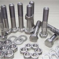供应A4-80螺栓A4-80螺母A4-80螺柱