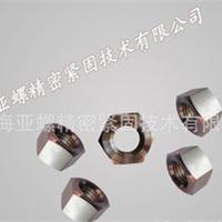 供应优质不锈钢304六角螺母