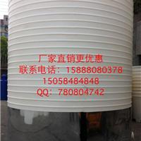 慈溪市红�N塑料容器有限公司