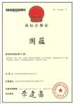 北京国蕴科技有限公司