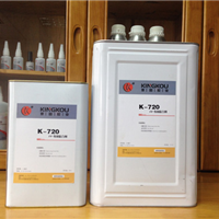 供应PP粘PC胶水哪里有卖,高效能PP和PC胶水
