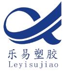 广州市乐易塑胶材料有限公司