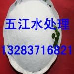 河南五江净水材料有限公司