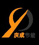 吉林省庆城集团有限公司