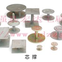 供应准确芯撑 铸顶 铸造卡子 铸物顶