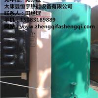 山西蒸汽锅炉蒸汽锅炉价格图恒宇热能设备