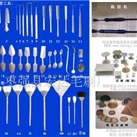 供应铸造工具,芯撑,掸笔,过滤网,捣固机