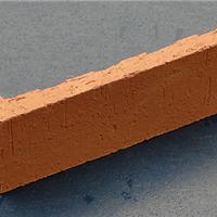 供应紫砂劈开角砖