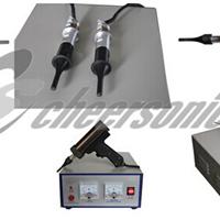 超声波便携式焊接机
