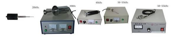 高处理量30KHZ超声波金属制粉雾化喷头
