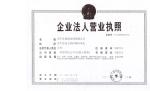 安平县鼎振丝网有限公司