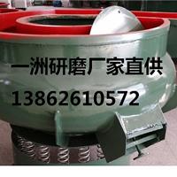 供应苏州昆山三次元螺旋振动研磨机 生产商