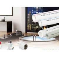 供应PPR冷、热水管材管件