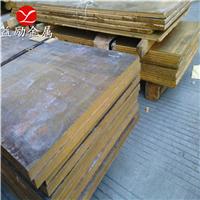 CuZn40Pb1Al铜板