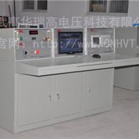 供应标准雷电脉冲冲击电压校准测试系统装置