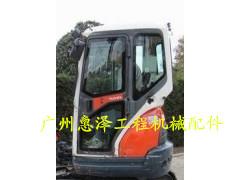 供应久保田KX185-3挖掘机驾驶室