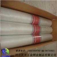 厂家直销玻璃纤维网格布|耐碱网格布