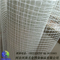 供应玻纤网格布可以定做时候带上自己的商标